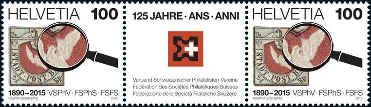 Timbre-poste 125 ans de la FSPhS